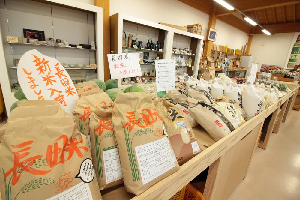 長田米等、三股町の米類