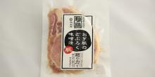 食肉(加工品)