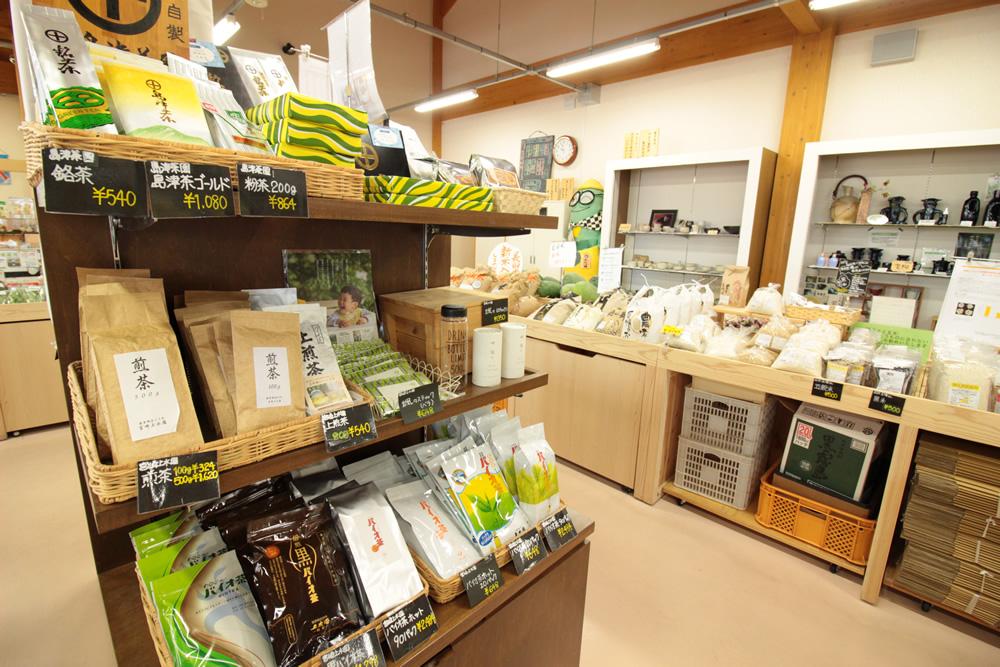 バイオ茶及びお茶製品