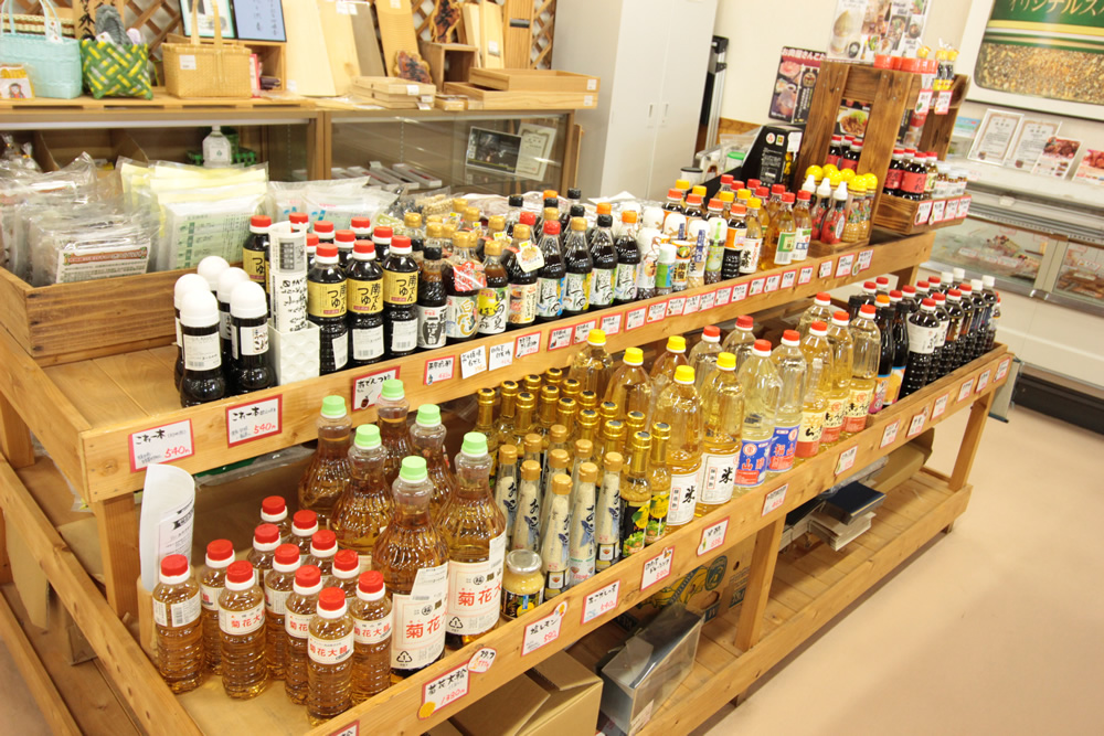 菊花酢及び各種調味料