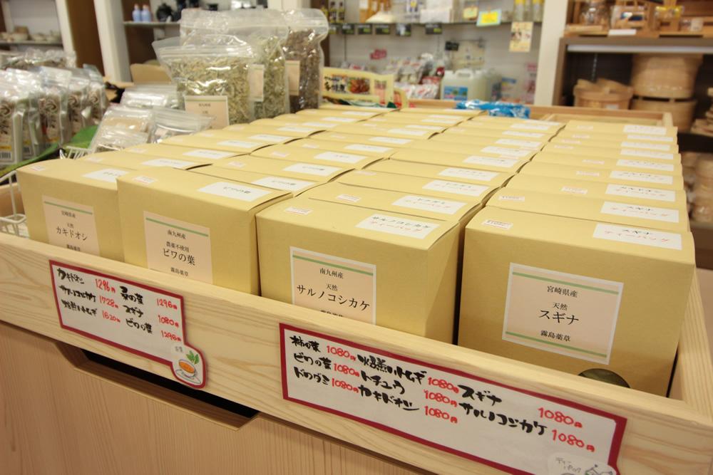 サルノコシカケ、スギナ、びわの葉等の健康茶