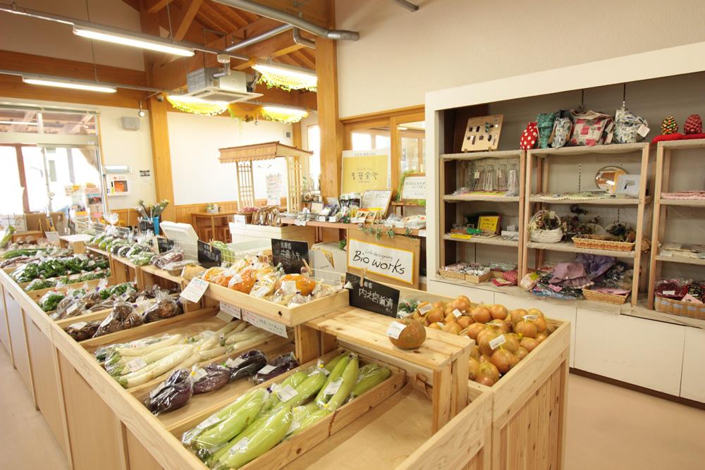 三股町の野菜、農産物