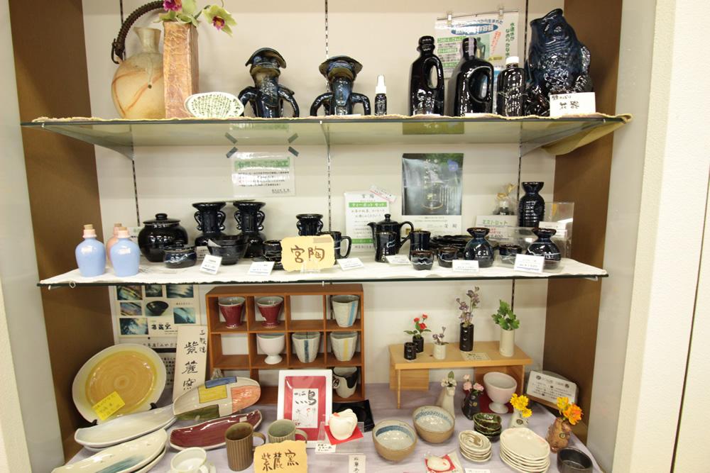 三股町物産、陶器